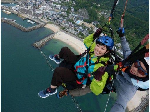 [愛媛/松山]滑翔傘體驗教練從800m的高空俯瞰著伊予Pass口,空中行走了2座!の紹介画像