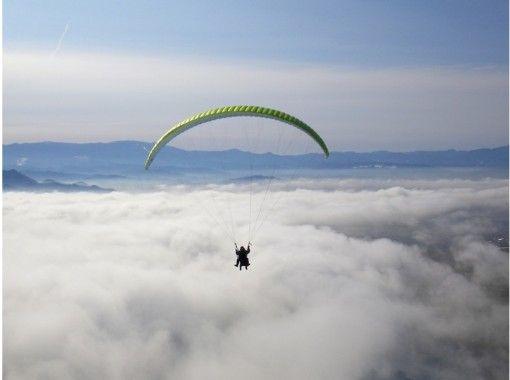 【山形・南陽】浮遊感を存分に味わう!パラグライダー体験「5daysチャレンジフライト」