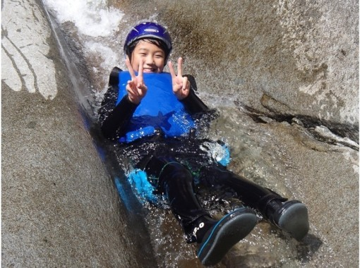 [Gunma-Water / Minakami] summer vacation limited! Parents and children are having a great time! Canyoning Family Course (half-day)の紹介画像