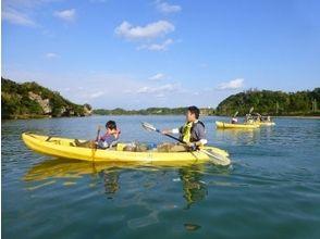 なきじん海辺の自然学校(nakijin umibe-nature school)の画像