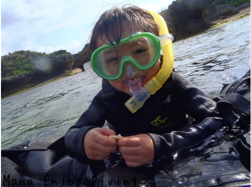 【沖縄】お得な学割プラン、4名様~!沖縄でお手軽シュノーケル、サンゴの花畑へ!【スノーケリング】