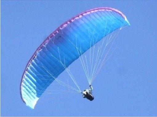 【埼玉・ときがわ町】パラグライダーを本格的に始めたい方におすすめ!パラメイトコース(ライセンス取得)