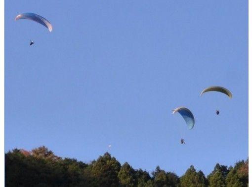 【埼玉・ときがわ町】パラグライダーを本格的に始めたい方におすすめ!パラメイトコース(ライセンス取得)の紹介画像
