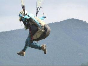 埼玉こまちパラグライダースクールの画像
