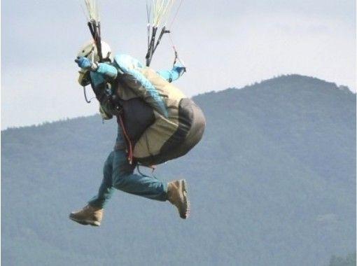 【埼玉・ときがわ町】斜面を使って飛んでみよう!パラグライダー体験(1日コース)お車500割引き