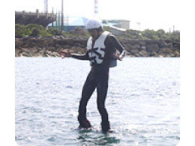 【沖縄・宜野湾・2回目以降の方】フライボードコースの紹介画像