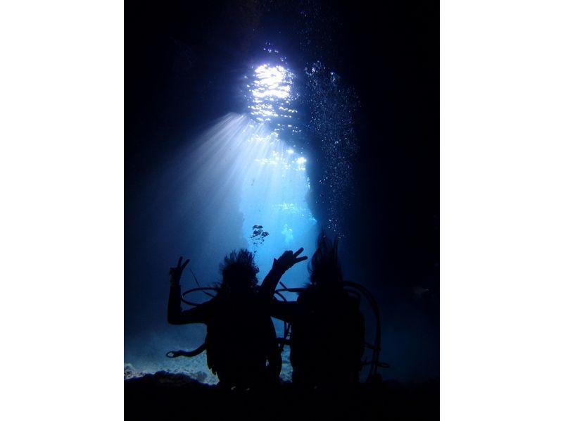 【沖縄 読谷 恩納 真栄田】神秘の絶景を堪能 青の洞窟体験ダイビングの紹介画像