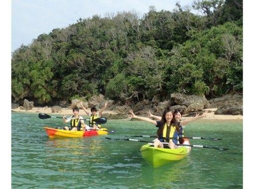 【沖縄県・東海岸プライベートビーチ】無人浜に上陸 シーカヤック ※オプションでBBQも出来ます!