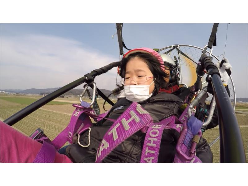 【栃木・佐野】子供・お子様チャレンジプラン!モーターパラグライダー(タンデムフライトコース)の紹介画像