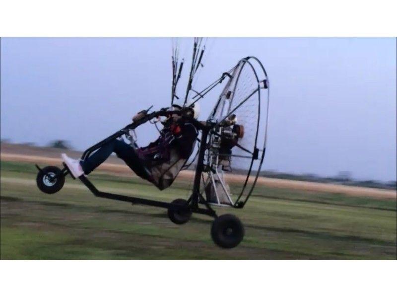 【栃木・佐野】お子様チャレンジプラン!モーターパラグライダー(タンデムフライトコース)の紹介画像
