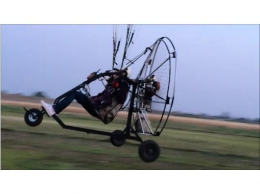 "[Tochigi/ Sano]Motor Paraglider ""Tandem Flight Kids Course"" movie service! 5 years old ~ participation OKの紹介画像"