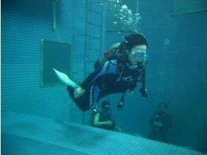 ダイビングサポート スプリングの画像