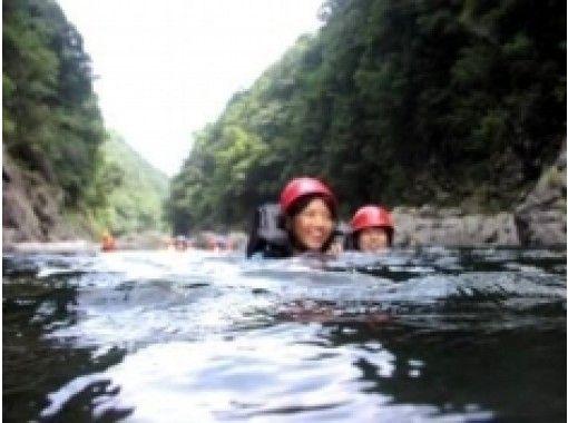 【鹿児島・屋久島】キャニオニング(安房川ツアー)1日コース