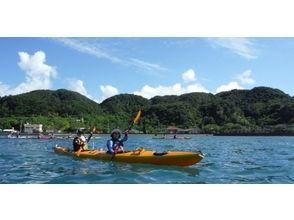 西表島自然体験ツアー L・Bカヤックステーションの画像