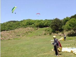 今井浜フライングスクール(Imaihama Flying School)の画像