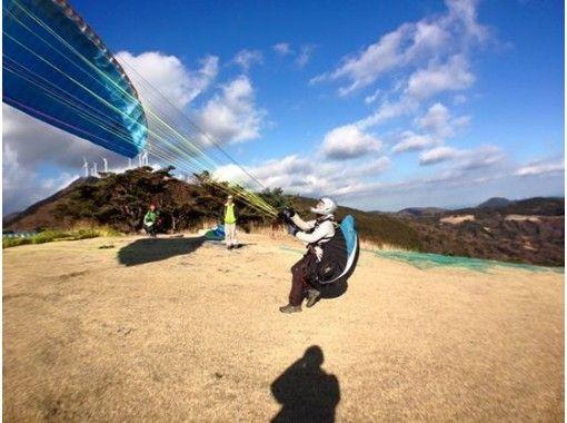 【静岡・伊豆】親子一緒で中学生以下は1000円引き!パラグライダー体験(半日コース)6才~OK