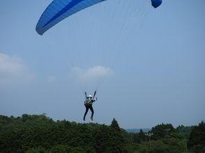 長崎フリーフライトパラグライダースクールの画像