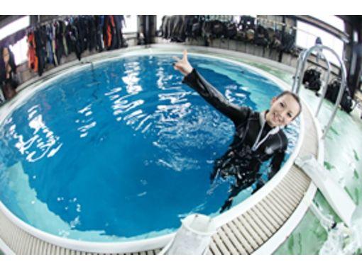 【愛知・名古屋】プールで体験ダイビング(60分コース)