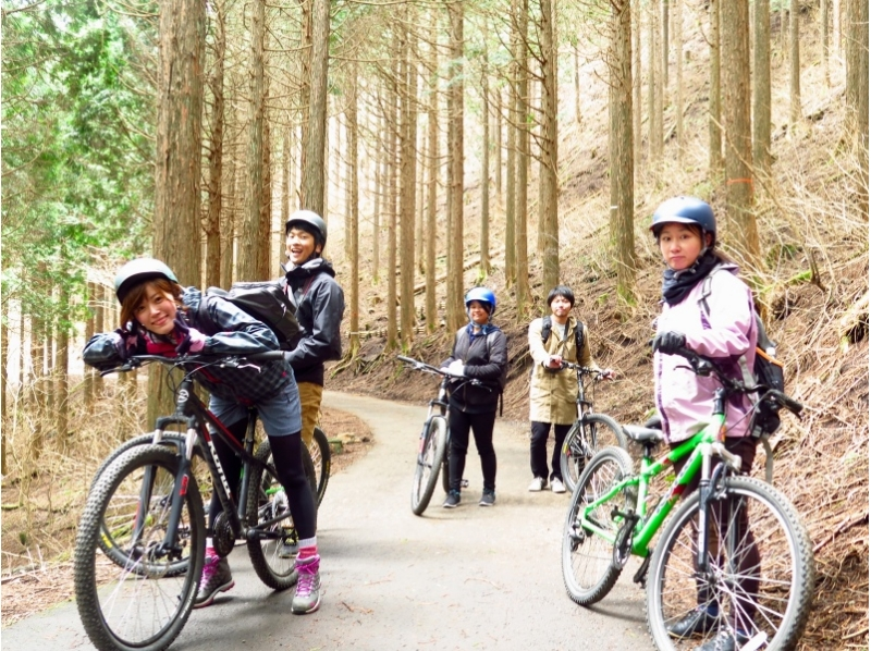 [Hakone] introduction image of Deep Forest cruising [MTB]