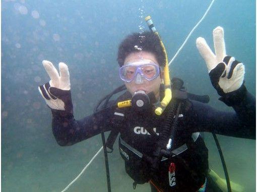 【富山県・3日間】海の世界へようこそ!伏木3日間でオープンウォーターダイバーコース