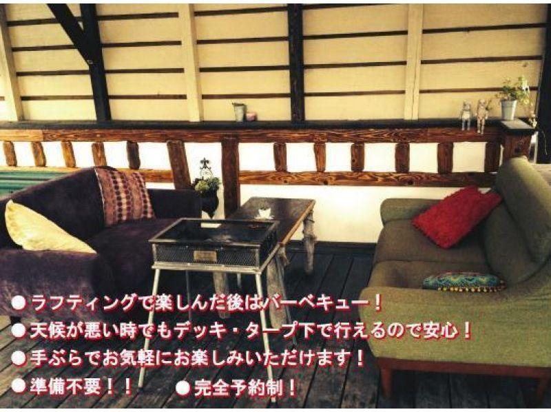 【静岡・富士川】ラフティングツアー+1800円ベーシックBBQセット(AM/PM 半日コース)の紹介画像