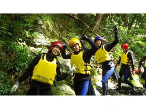 [Gunma/ Water / Minakami] summer vacation family half-day Canyoning tour [Anogawa upstream course]の紹介画像