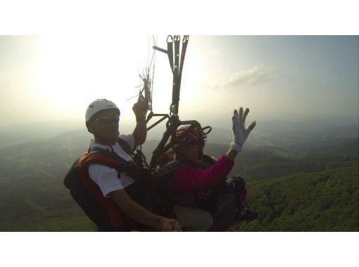 【岩手・一関】高度700m!ドキドキのパラグライダータンデムフライト(2人乗り)体験(半日コース)の紹介画像