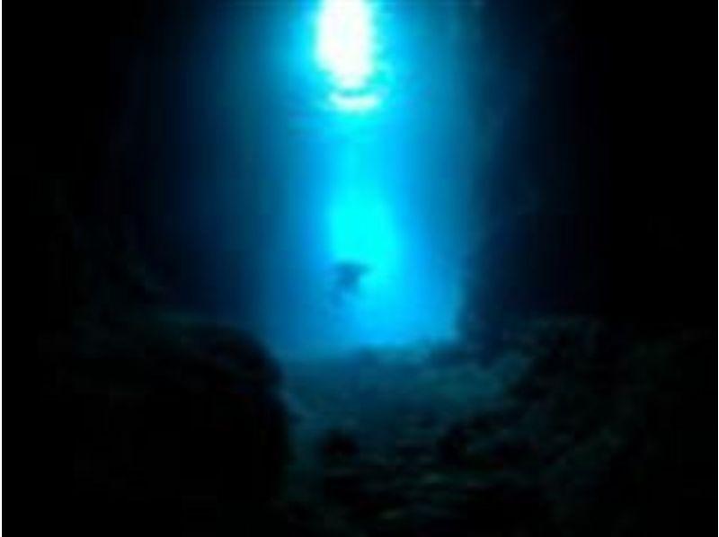 【沖縄/那覇】青の洞窟半日体験ダイビング(1ボートダイブ)の紹介画像