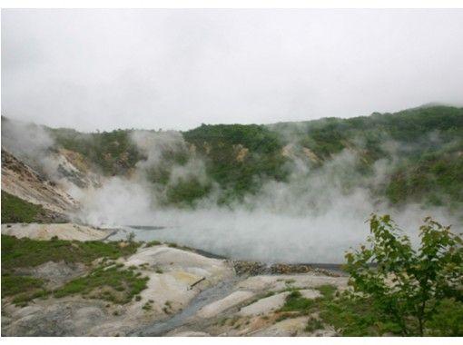 【北海道・登別で山歩き】登別温泉・おはようウォーキング天然足湯コース