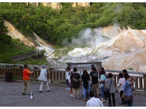 【北海道・登別市】ガイドと歩く登別温泉地獄めぐり「地獄谷で山歩き」