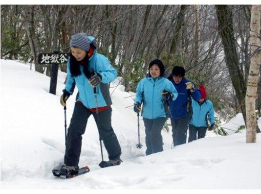 【北海道・登別市】スノーシュー泉源ウォッチング「登別温泉で山歩き」
