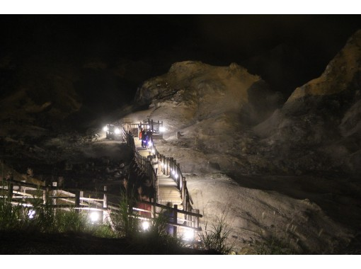 【北海道・登別市】登別温泉 闇地獄ウォーク ナイトアドベンチャー「地獄谷コース」