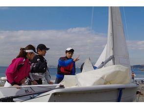 葉山セーリングカレッジ(hayama sailing college)の画像
