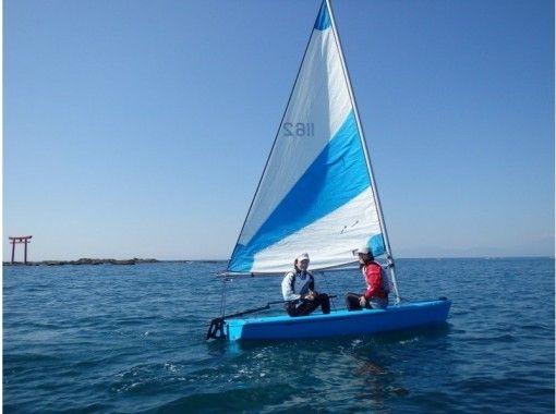【神奈川・葉山】ヨットの楽しさを手軽に味わえる 体験セーリング(未経験者、初心者向き)