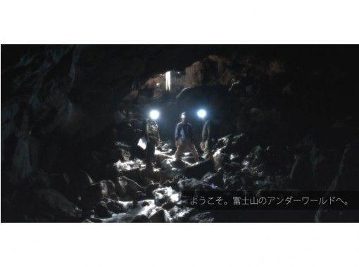 【富士山・洞窟探検!】ケイビング アドベンチャーツアー