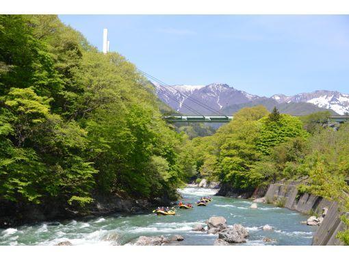 <4月~6月>【群馬・みなかみ】ラフティング半日コース!! 春は日本屈指の激流でスリル満点!