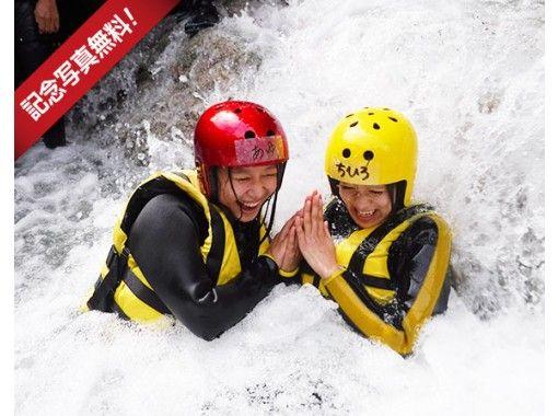 【滋賀】ツアー内容に絶対の自信あり!人気の神崎川キャニオニング&シャワークライミング1日コース