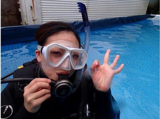 【四国・徳島】四国在住者限定!ダイビング初級ライセンス取得コース