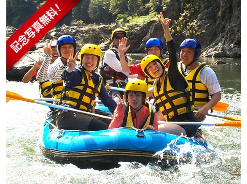 [Kyoto Hozugawa] I am absolutely confident in the tour content! Popular Rafting (morning) ★ Free shooting data ★の紹介画像