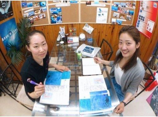 【横浜から10分】アクシーでダイビングを始めよう♪初級ダイビングライセンス取得コース