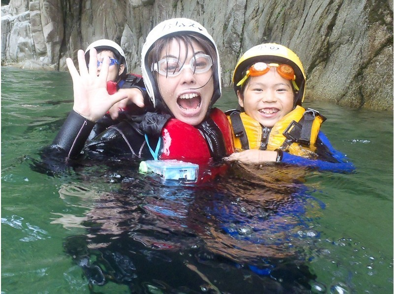 Shiga Playing In The Water With Their Children Kids Canyon Swimming Introduction