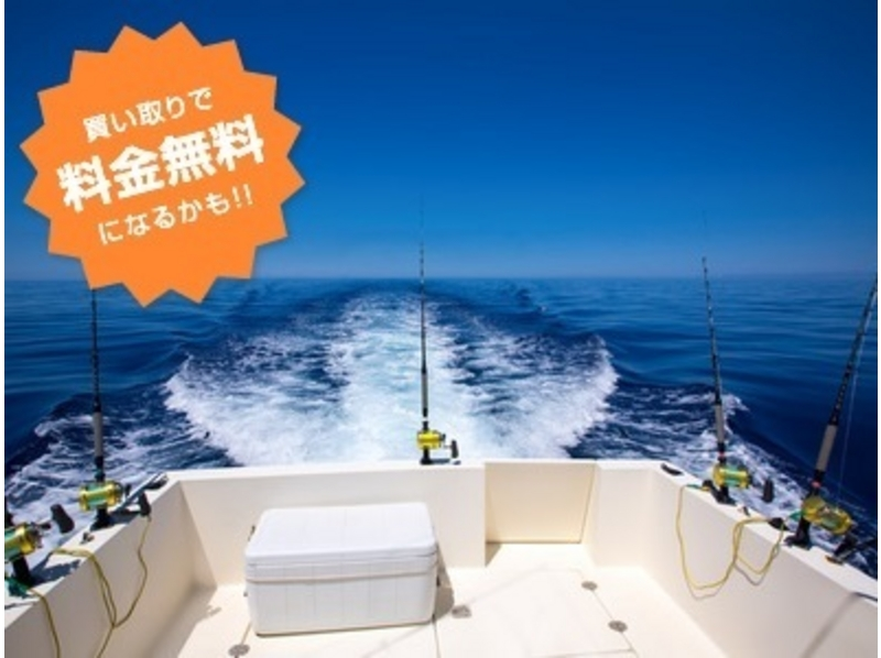 [Okinawa] of fishing course introduction image