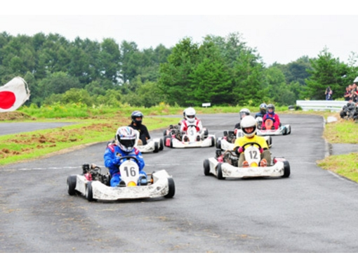 【 Iwate · Hachimantai】 Even a single person or friends race happily! ! Rental cart tour 【10 round · 2 times ticket】の紹介画像