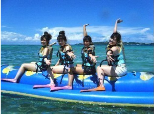 【沖縄・本部・瀬底島】魅惑のCコース(パラセーリング&マリン2種)の紹介画像