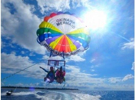 【Go Toトラベルクーポン対象店】クーポンでお得に!!パラセーリング体験☆美しい海を眺めながら空中散歩!