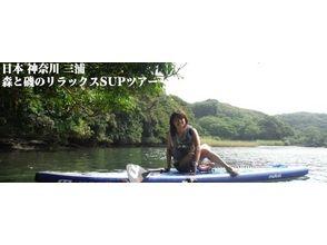 俺たちの湘南ヨットクラブの画像