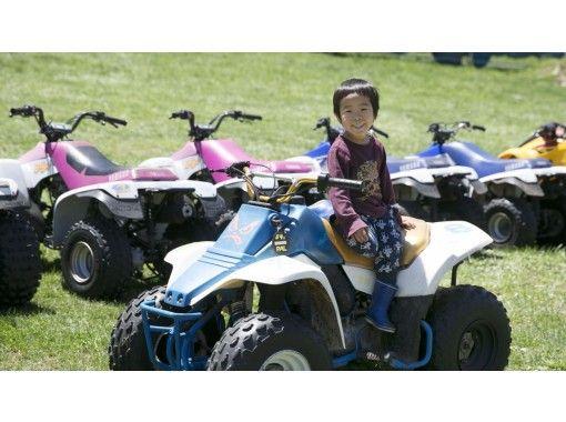 【群馬・みなかみ】小学1年から運転できる!大自然の中でバギー体験(半日コース)親と同乗の幼児無料!
