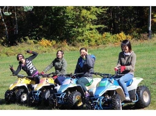 【群馬・みなかみ】小学1年から運転できる!大自然の中でバギー体験(1日コース)親と同乗の幼児無料!