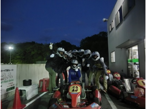 [Aichi ・ Toyota] Race as soon as you think! Rental Cart Race Pack (5 persons)more)の紹介画像