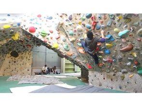 mistral climbing gym(ミストラル クライミングジム)の画像